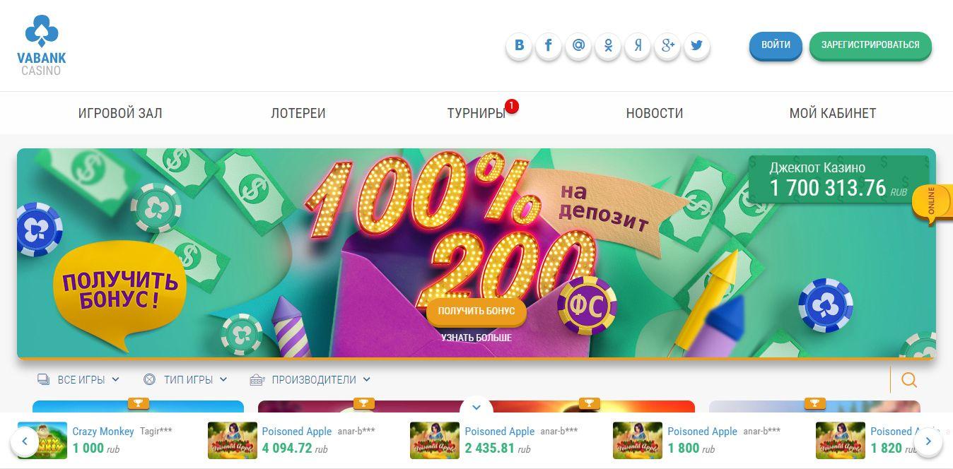 Va Bank-0