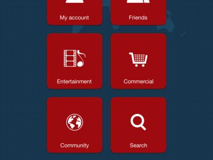 1-2Sqeeqee iPad_menu 1